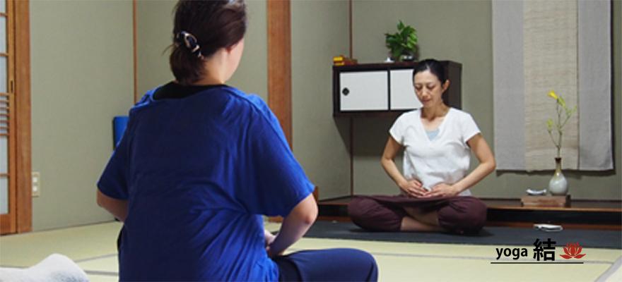 yoga結の画像